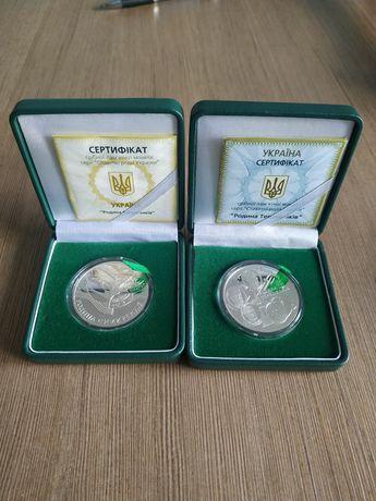 Серебряные монеты 10 гривен унцовые монеты из серебра зі срібла