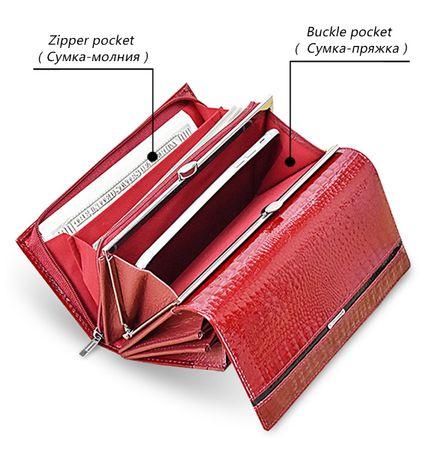 Хотите быть богатой- купите новый кошелек.Женский, кожаный