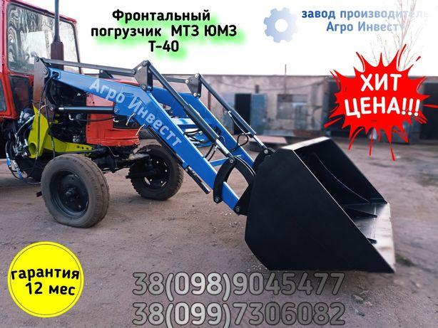 Фронтальный погрузчик КУН к МТЗ ЮМЗ Т-40 от производителя