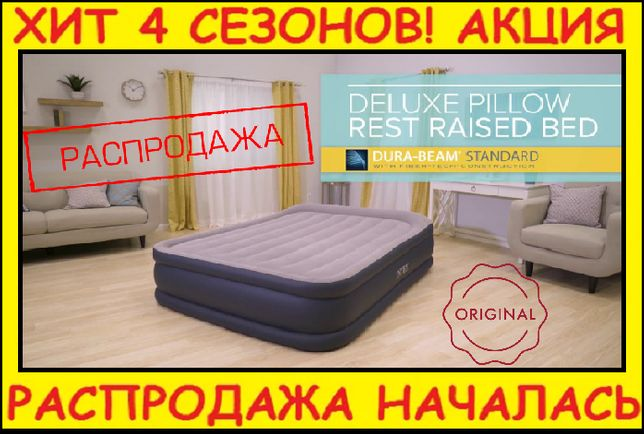Ліжко. Матрас. Надувная двухспальная кровать. Ламзак для туризма