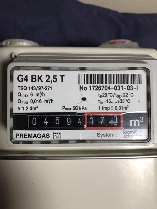 Газовий лічильник Подвиноградов - изображение 1