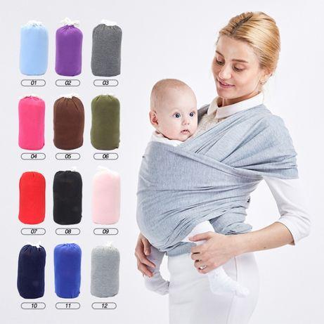 Marsúpio Pano Elástico / Wrap / Porta Bebés - Novos 12 Cores