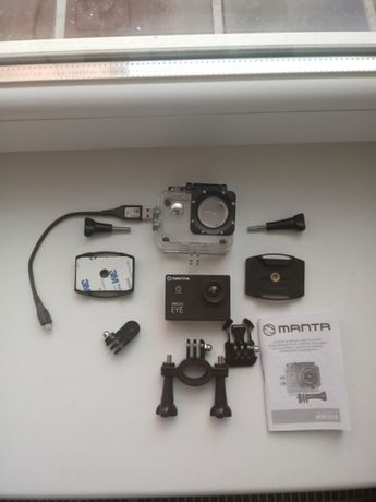 Kamera manta MM333 EYE.