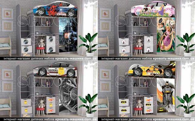 Кровать чердак ліжко дитяче горище Shock Cars Бесплатная доставка!