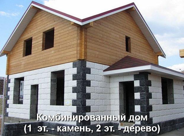 Строительство домов.Дома газобетон,СИП панель недорого под ключ.Проект