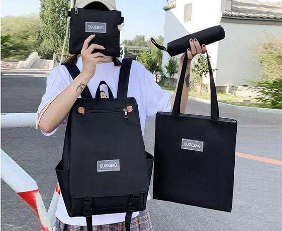 Школьный рюкзак  4 в 1, сумка, клатч и пенал. Подростковый для девочки
