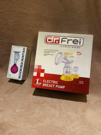 Электронный Молокоотсос dr. Frei