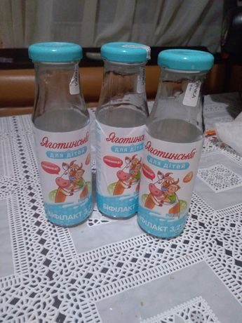 Бутылочки Яготинське цена за 10 шт.