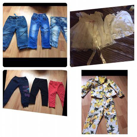 Одяг для дівчаток дешево