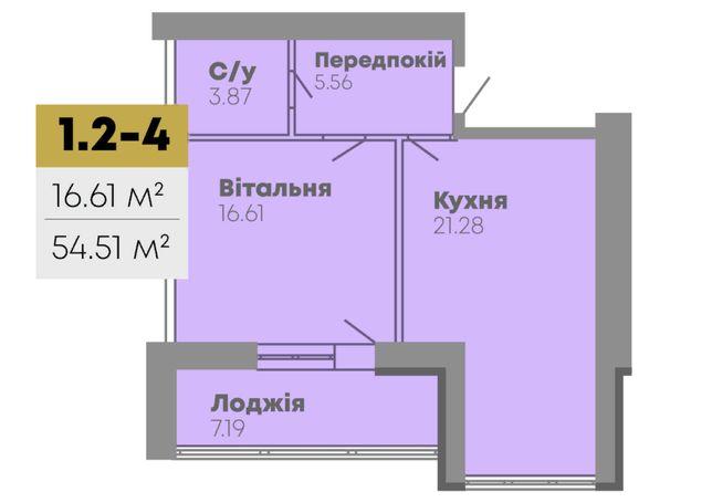 Продажа 1 комнатной квартиры 54.51 кв.м. в Жк CENTRAL HOUSE
