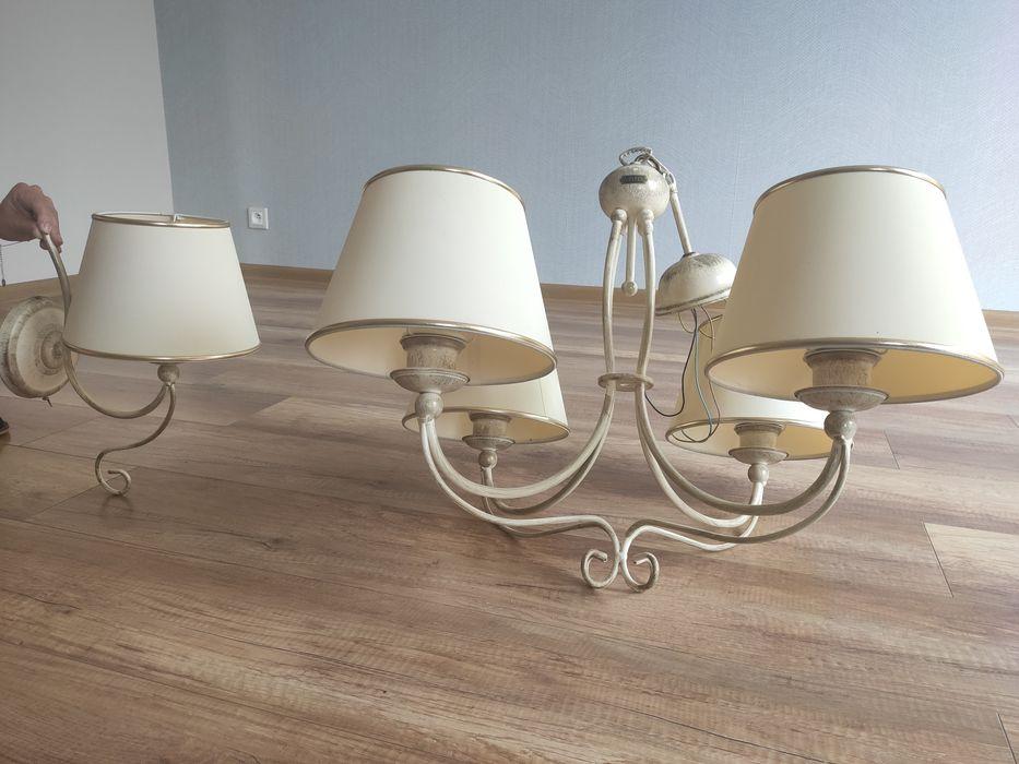 Lampa wisząca kinkiet żyrandol Koleczkowo - image 1