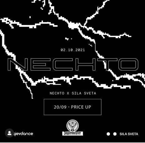 Продам билет на Nechto