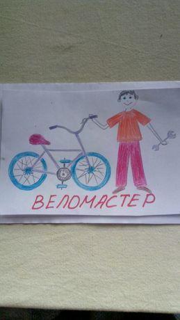 Ремонт велосипедов в Харькове.