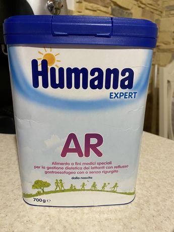 Смесь Humana AR 700 грам Италия (антирефлюкс)