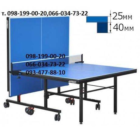 Настольный теннис. Профессиональный теннисный стол 25мм. Тенисный стол