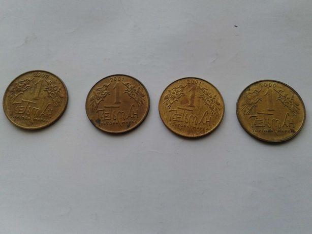 Монета Один Гетьман
