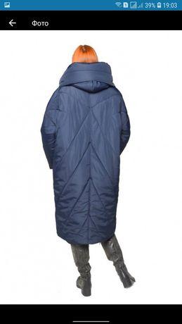 Пальто-одеяло, пуховик зимний