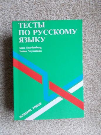 Język rosyjski testy - Anna Szarfemberg, Janina Szymańska