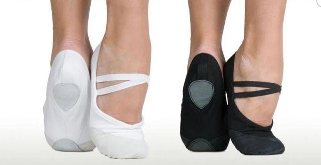 Чешки балетки для танцев белые и черные
