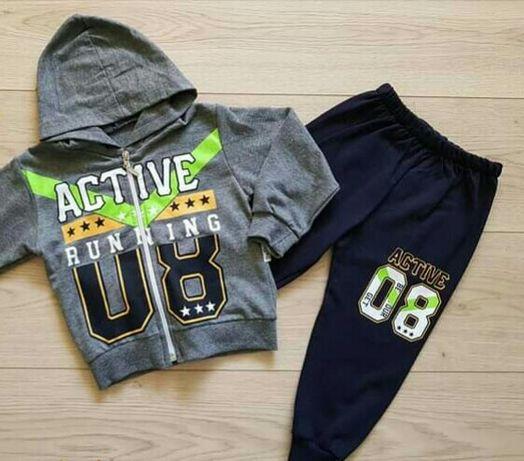 Śliczny zestaw ubrań dla chłopca dres, bluzka spodnie kamizelka 80-86.