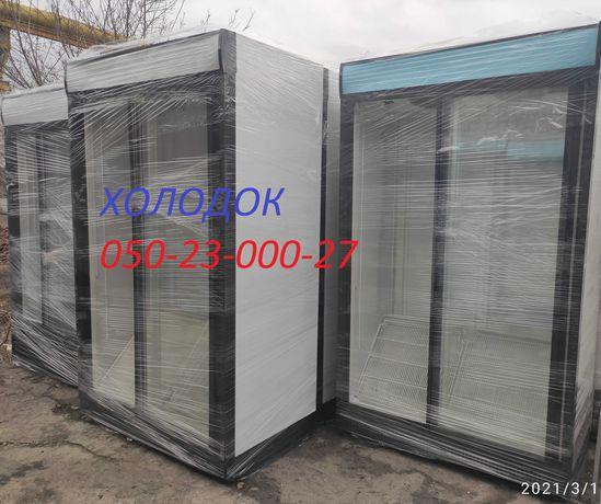 Холодильное оборудование Шкафы (1к/2к ) Витрины Б У Гарантия