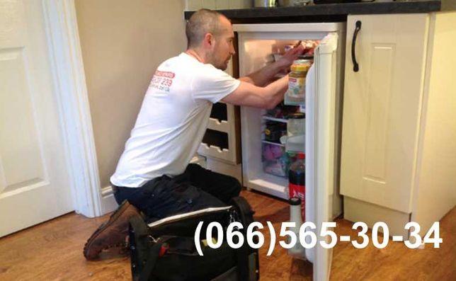 Коммунарский район. Ремонт холодильников на дому, Гарантия 12 месяцев