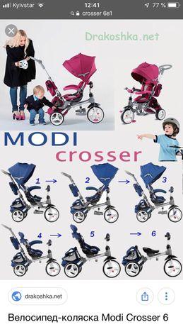 Велосипед Crosser 6 в 1