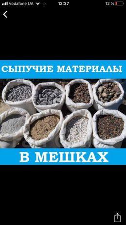 Песок, щебень, керамзит, отсев