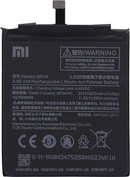 Аккумулятор Батарея BN34 BN35 BN37 для Xiaomi Redmi 5 5a 6 6a Оригинал