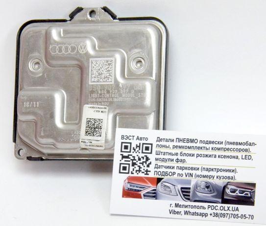 Led блок фары Audi A3 Q2 A4 A5 Q5 8S0907397D A2C75316104