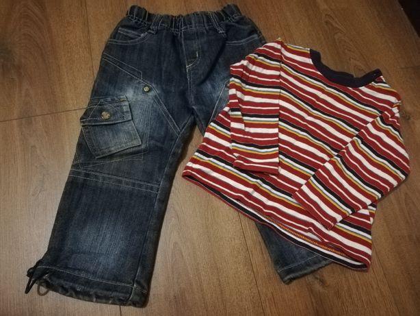 Джынсы и кофта, брюки