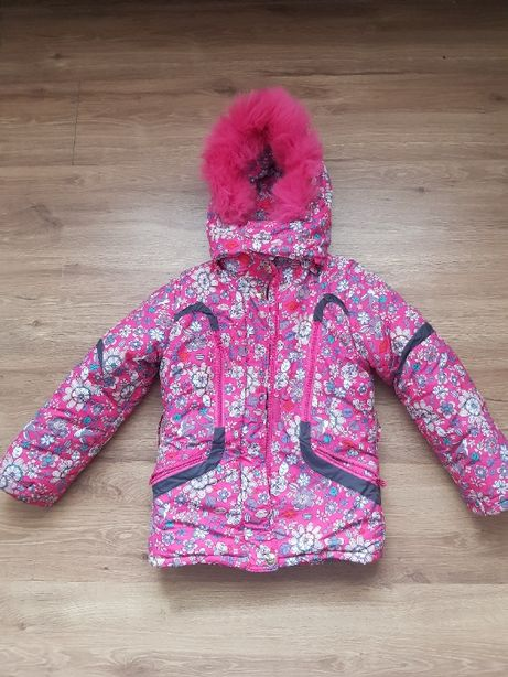 Куртка зимова!!!