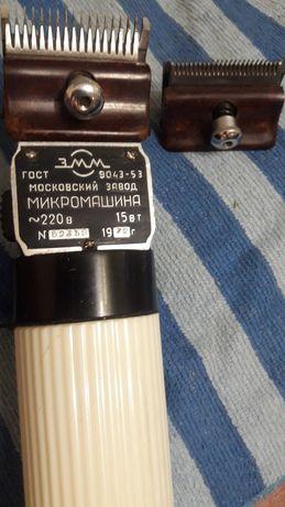 """Микромашинка для стрижки """"ЗММ"""",СССР,рабочая."""