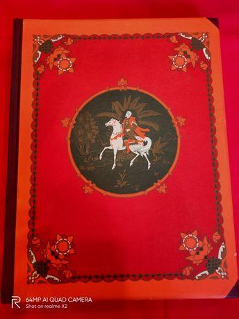 Хождения за три моря Афанасия Никитина: 1466-1472 гг.