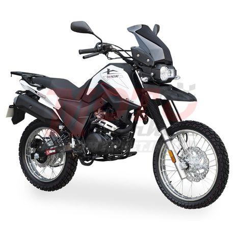 Мотоцикл SHINERAY X-Trail 200   Колір в асортименті !