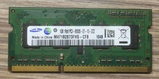 Модуль памяти для ноутбука Samsung SODIMM DDR3-1066 1GB PC3-8500