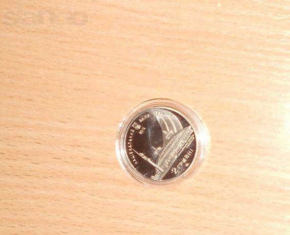 продаю коллекционную монету