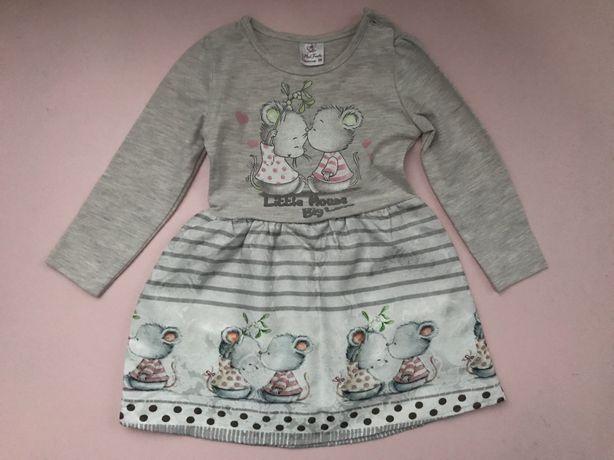 Турецкое детское платье