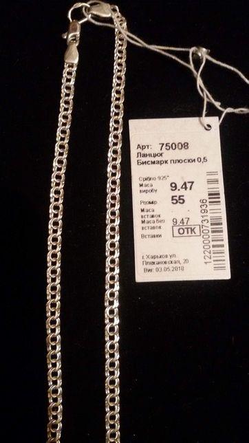 Цепь серебро 925 Новая