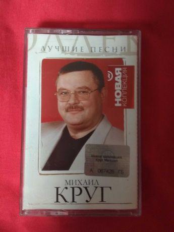 Михаил КРУГ (лучшие  песни!)