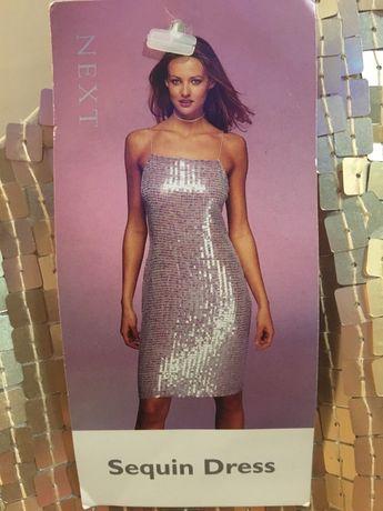 Плаття , сукня вечірня next