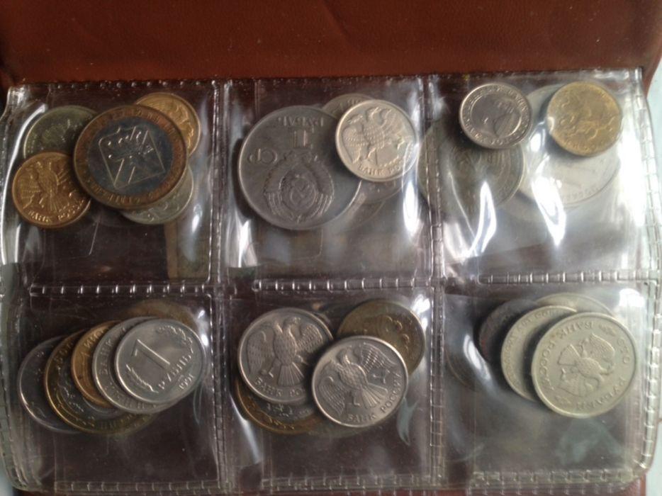 Монеты коллекция Селезновка - изображение 1