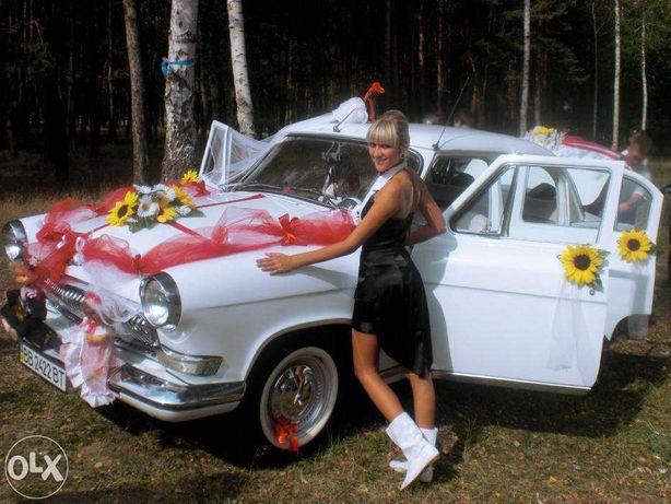 авто для свадьбы.