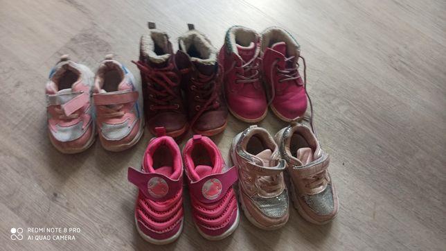 Взуття на дівчинку! Розмір від 22 до 26! Дешево!