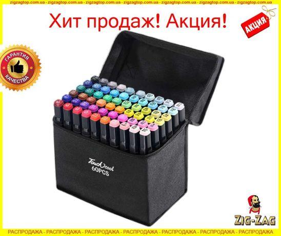 Набор Touch маркеров фломастеров для скетчинга,маркеры для рисования