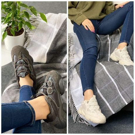 5 Кроссовки ∎ Adidas YEEZY BOOST 500 Ortholite ∎ ЛЮКС качество ∎ Топ
