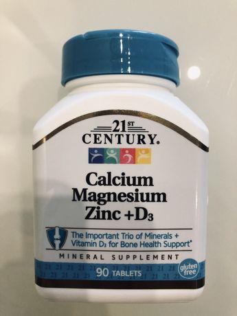 Витамины кальций магний цинк д3