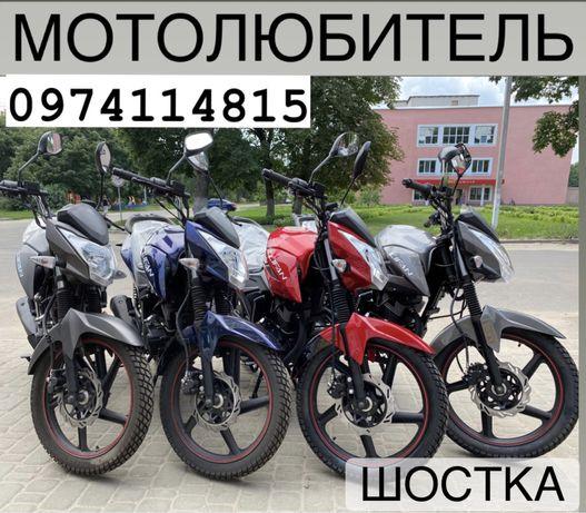 Мотоцикл Lifan/Лифан 150-2е ТОП2021 CCR Loncin 