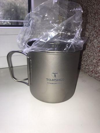 Титанова кружка Tomcho 650 мl