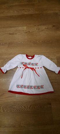 Платье украинское